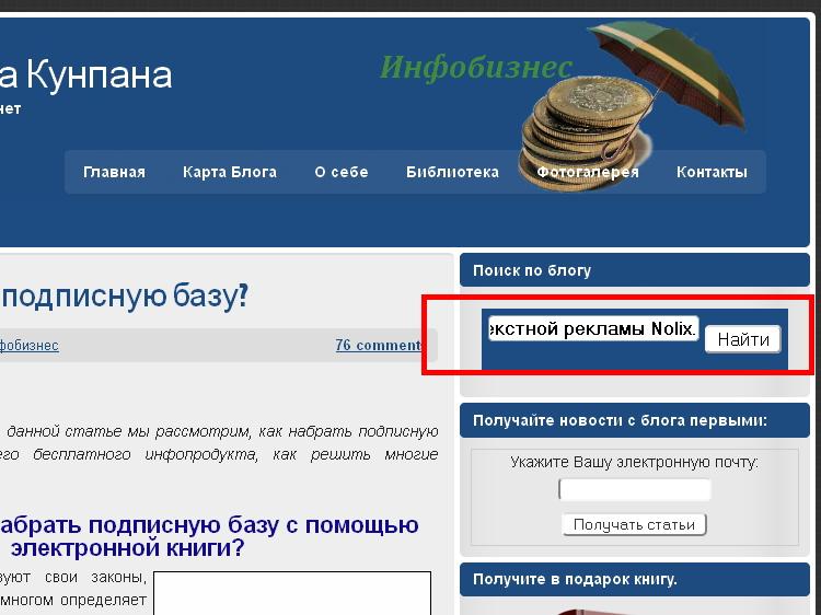 Индексация_Яндексом_1
