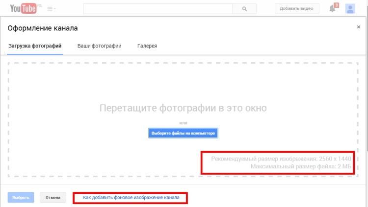 Канал_YouTube_4