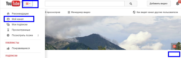 Канал_YouTube_7