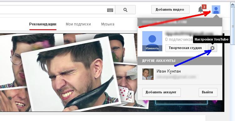 видео_на_Ютюб_4