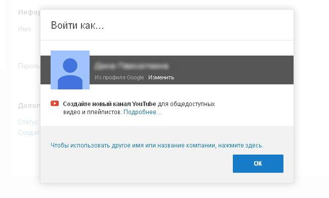 видео_на_Ютюб_6