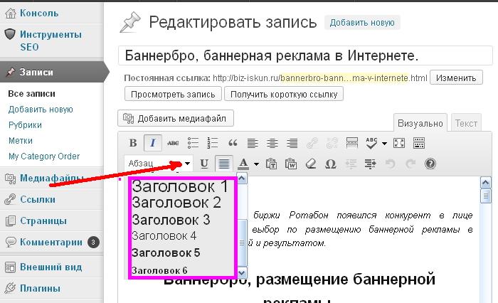 Статья_для_сайта_2
