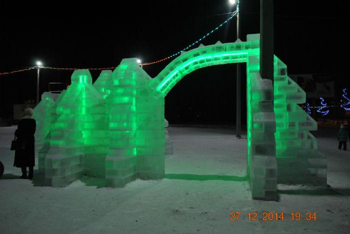 Ледяной городок