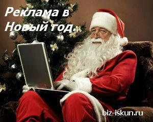 Заработок_через_Интернет