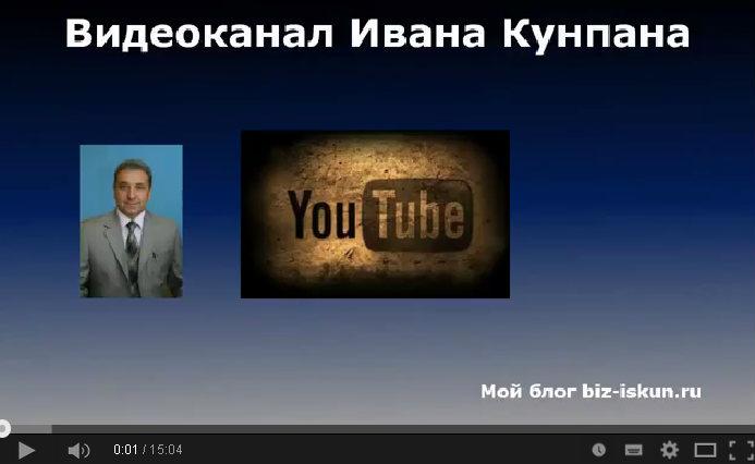 Видео 1 а