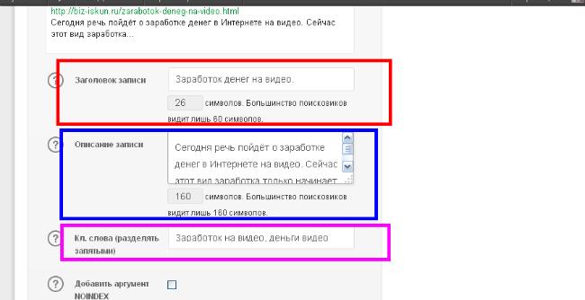 Как_написать_статью_3