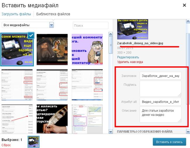 Блогосфера_2