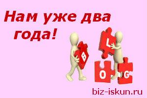 Создать_блог