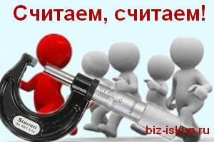 Статистика_блога