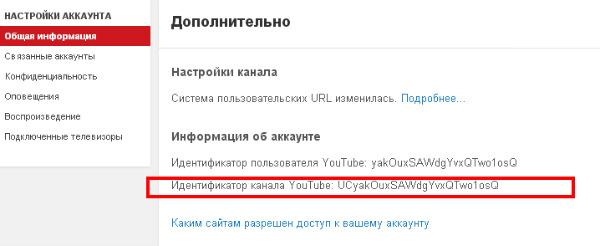 Кнопка_канала_YouTube_6