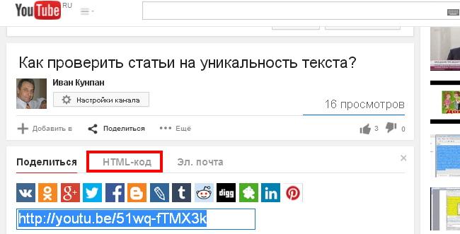 Канал_YouTube_2
