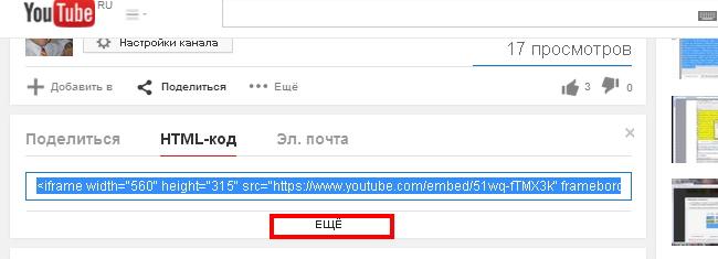 Канал_YouTube_3