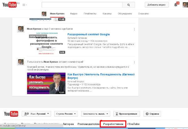 Кнопка_канала_YouTube_1