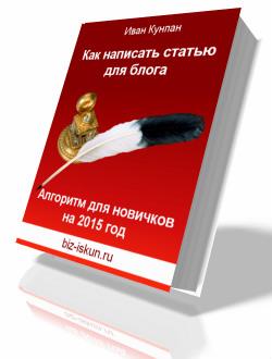 Бесплатная_книга