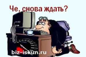 Проверка_ссылок_1