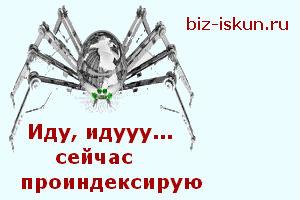 Индексация_статей