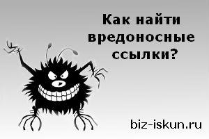 Wordfence_Security