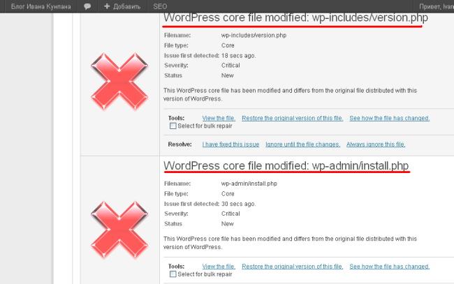 Wordfence_Security_2