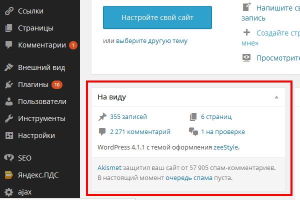 Топ_комментаторы_3