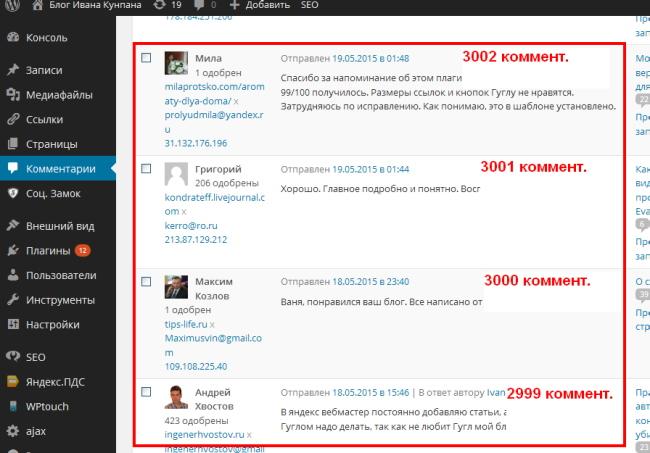 Конкурс_комментаторов_3