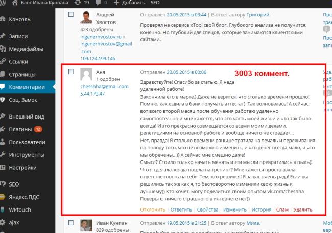 Конкурс_комментаторов_4