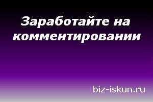 Конкурс_комментаторов