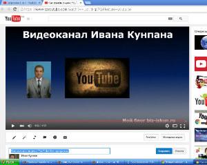 gdz-po-literature-7-klass-lyashenko-rabochaya-tetrad-otveti
