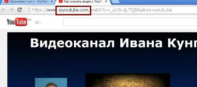 Скачать программу ютуб на русском языке