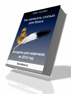besplatnaya_stya