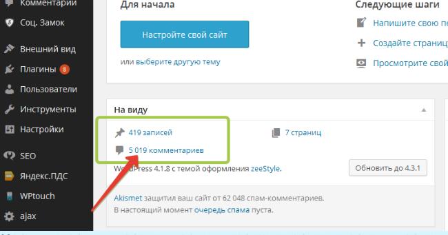 Конкурс комментаторов_5
