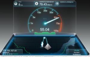 измерить скорость интернет соединения