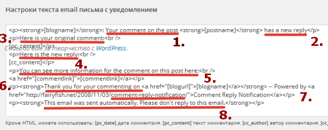 Comment Reply Notification_1