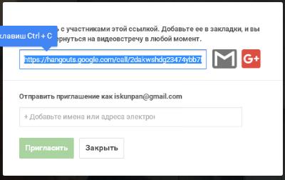 альтернатива_скайпу_5
