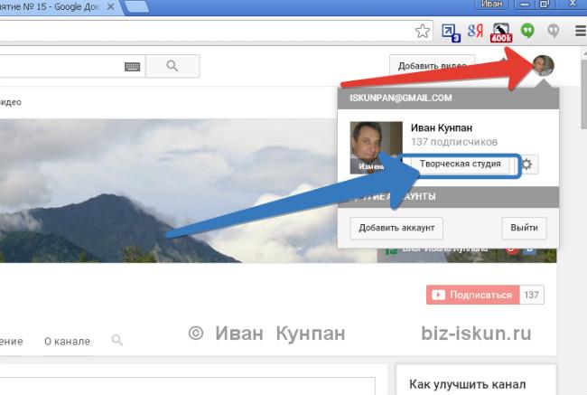 Google Hangouts_2