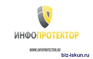 Защита инфопродуктов
