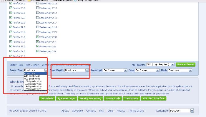 Проверка сайта в браузерах-2