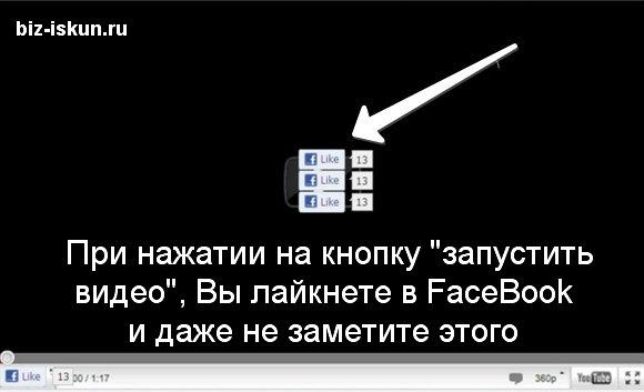 Новый фильтр Яндекса 2