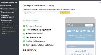 Алгоритм Владивосток 1