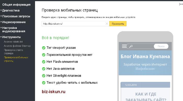 Алгоритм Владивосток