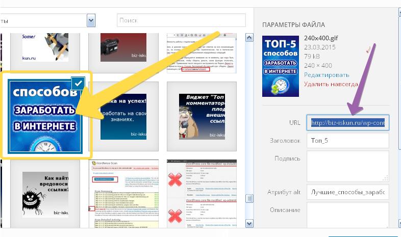 Как сделать фото с ссылкой на сайт как связаны домен хостинг и dns