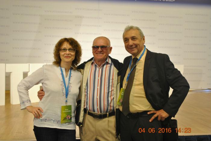 инфобизнес конференция 1