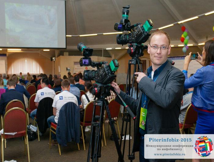 инфобизнес конференция 7