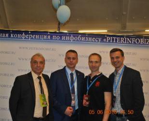Питеринфобиз 2016-14