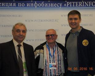 Питеринфобиз 35