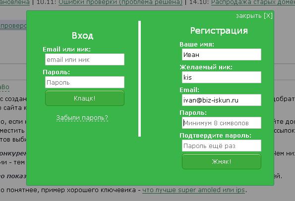 Программа для подбора ключевых слов онлайн