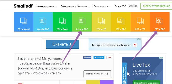 Android calculator app tutorial free