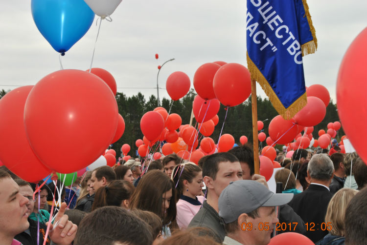 Праздичное шествие
