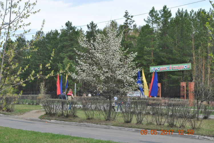 Весна в Саянске