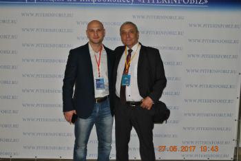 конференция по инфобизнесу