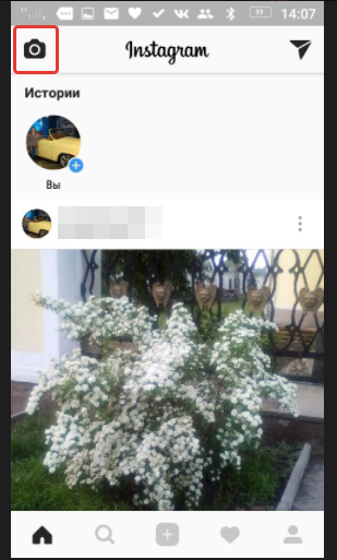 Как пользоваться Инстаграм